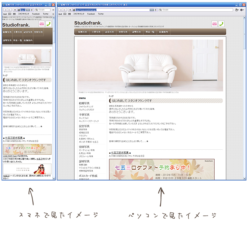 Web_hikaku
